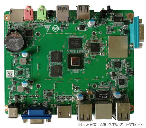 Kondoct控道智能  MBX-CHT2嵌入式主板