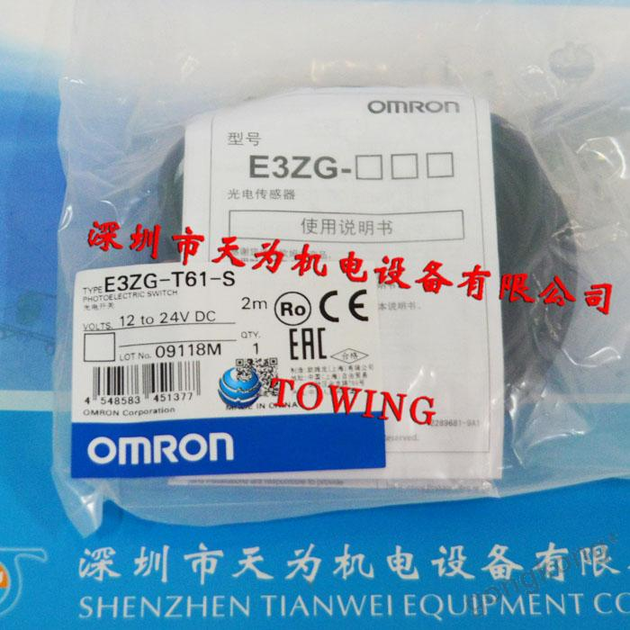 OMRON日本欧姆龙E3ZG-T61-S传感器