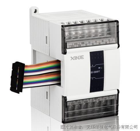 信捷XD-E1/2/4WT-C压力测量模块