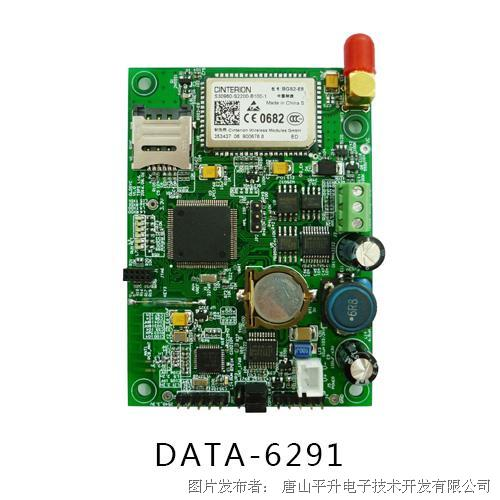 4g dtu gps电路板