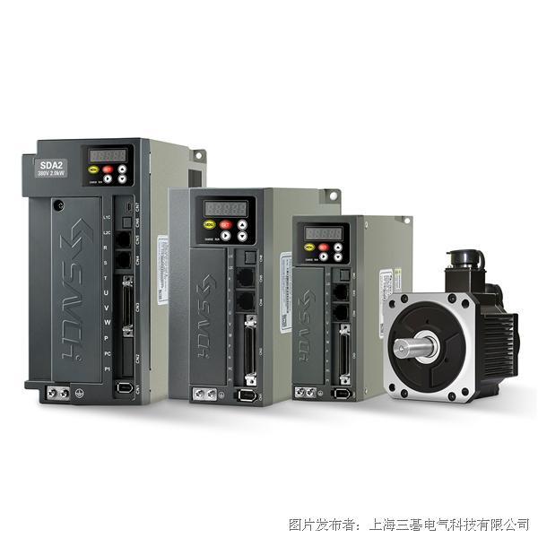SANCH-台湾三碁 SDA2系列 高性能通用型伺服驱动器
