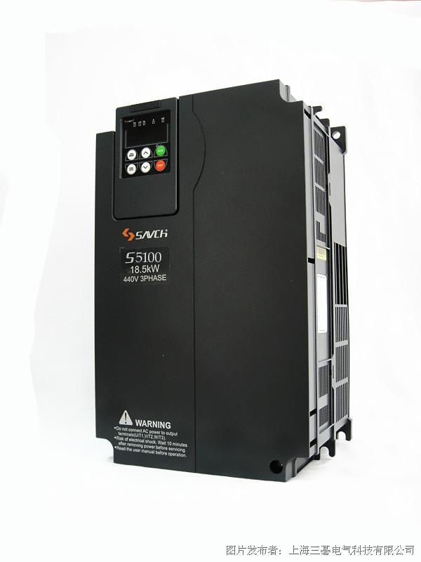 SANCH-台湾三碁S5100高性能矢量型永磁同步驱动器
