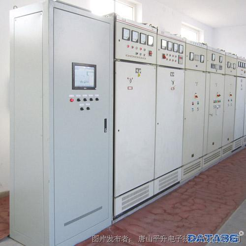 唐山平升 取水泵站监控设备、水厂取水泵站远程监控系统