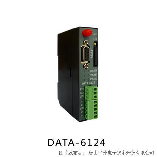 唐山平升 GPRS模块、GPRS通信模块、GPRS DTU