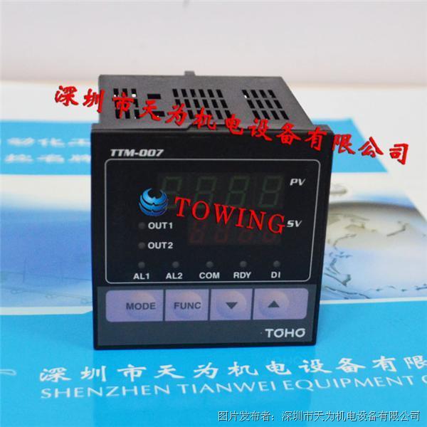 TOHO日本东邦TTM-007-R-A温控器