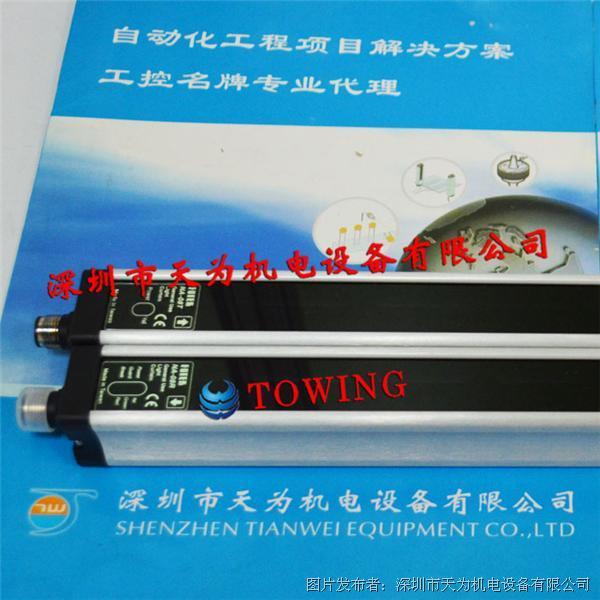 FOTEK台湾阳明NA-08E(NA-08T+NA-08R)泛用型光幕