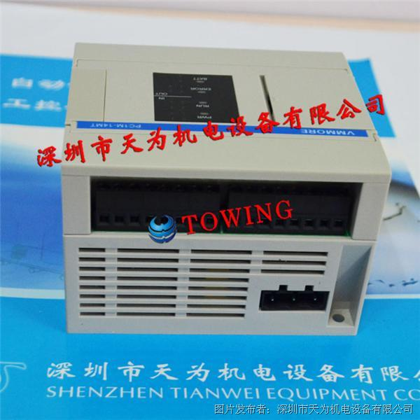 VMMORE微妙(原tadele泰德奥)PC1M-14MT/ES可编程控制器