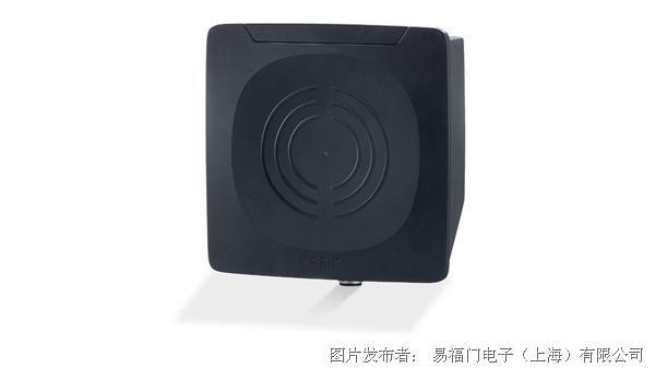 易福门 ANT600 RFID系统