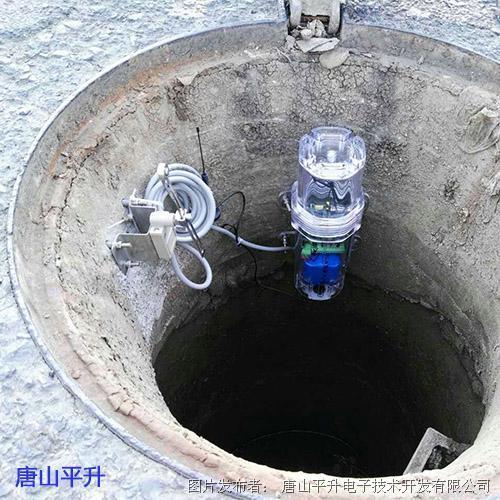唐山平升 城市排水管网监测、排水管网监测系统(智慧城市)