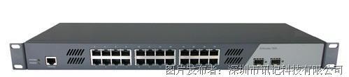 讯记26口非网管型机架式工业以太网交换机