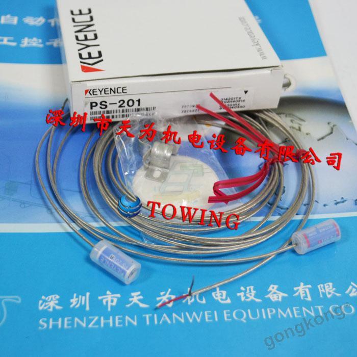 KEYENCE日本基恩士PS-201光电传感器