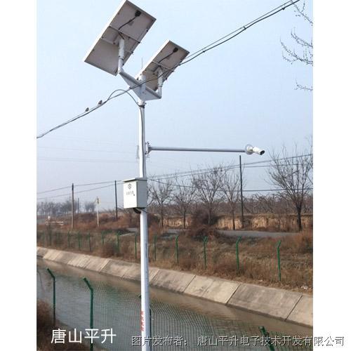 唐山平升 灌区量测水信息化管理系统