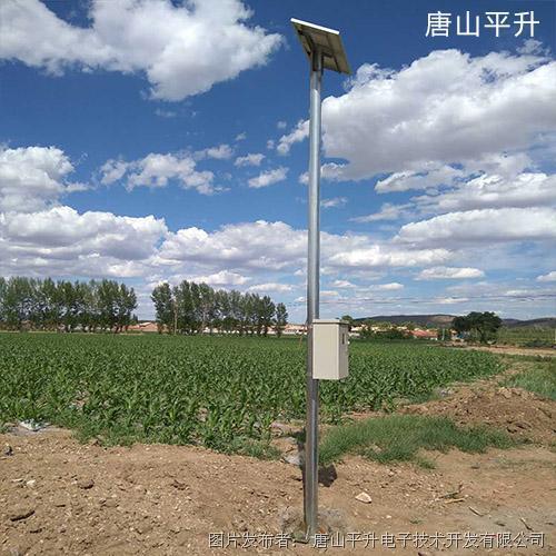 唐山平升机井灌溉射频控制器