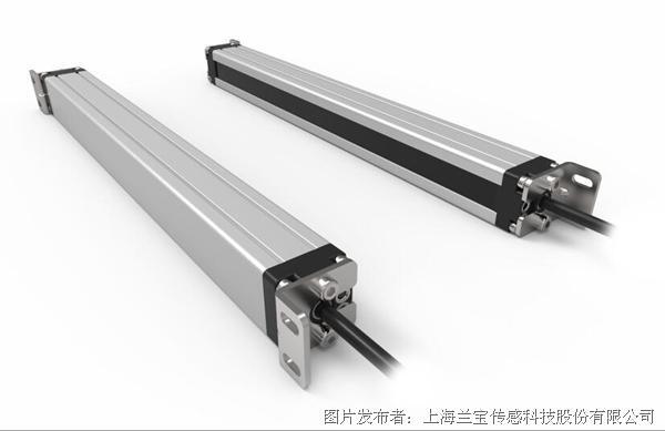 上海兰宝 区域光幕传感器