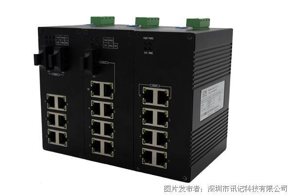 讯记CK5080系列8口百兆智能型(环网)工业以太网交换机