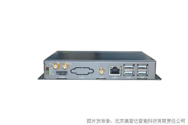 集智达GEA-8316 ARM工控机 安卓工控机