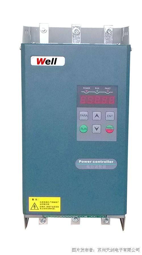 well唯乐 W8-三相千亿国际qy.966数显200-250A电力调整器SCR