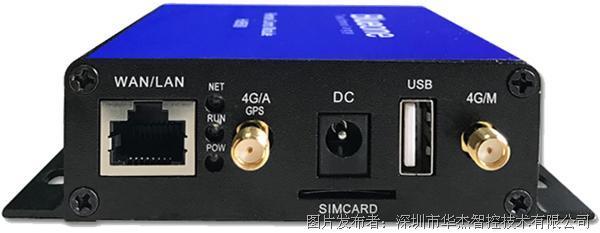 华杰智控 USB口plc远程模块 USB口触摸屏远程下载模块