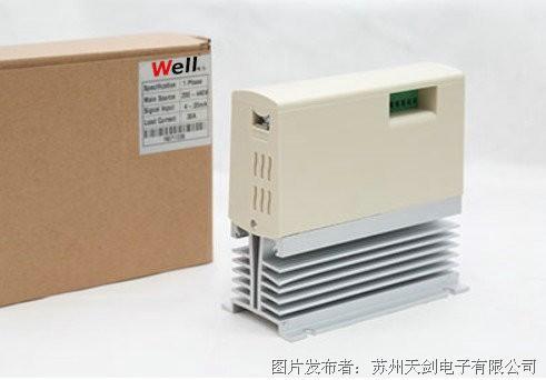 well唯乐 W3系列单相简易型电力调整器