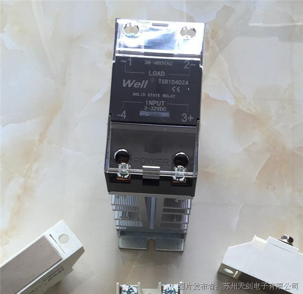well唯乐 Z2系列TSR1D-10~40A+S固态继电器