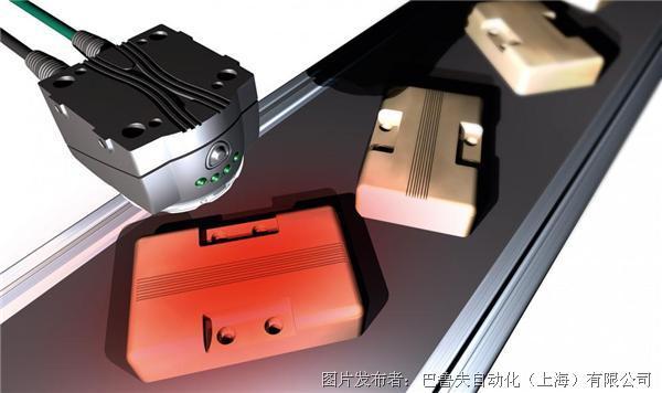巴鲁夫 BVS E通用型视觉传感器
