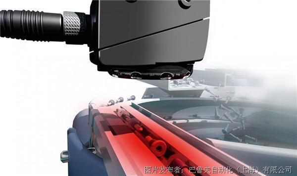 巴鲁夫 BVS E标准型视觉传感器