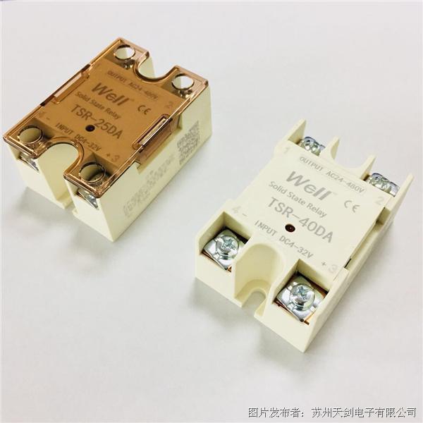 Well唯樂 TSR-10~80A 方形 DBC固態繼電器