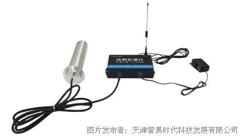 智易ZWIN-YY06油烟在线监测仪