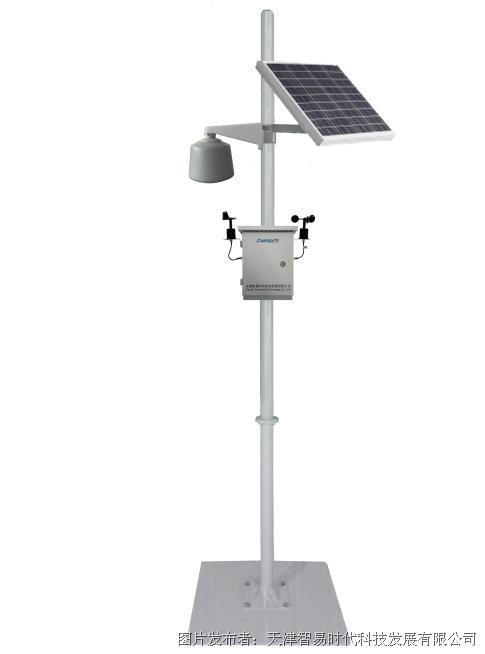 智易 ZWIN-AQMS08微型环境空气质量监测站