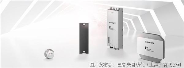 巴魯夫-工業RFID系統BIS U