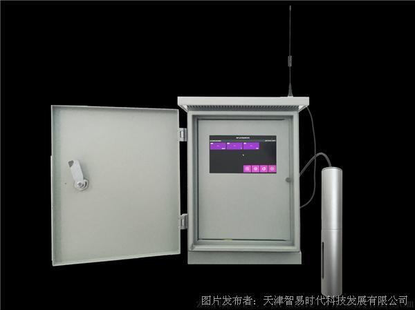 智易ZWIN-YY08油烟在线监测仪
