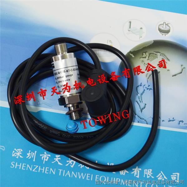 德迈赛斯EDC-B17-B-BT-C-025-M124-G1/4A-NBR压力传感器