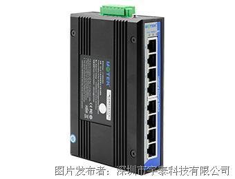 宇泰科技UT-60008GA 8口全千兆非网管型以太网交换机