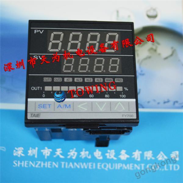 TAIE台湾台仪FY700-20200B温控器