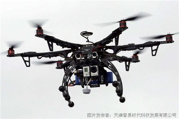 智易ZWIN-YCF06无人机环境扬尘监测仪