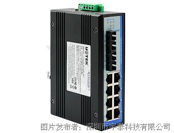 宇泰科技UT-60010G系列 10口全千兆非网管型以太网交换机