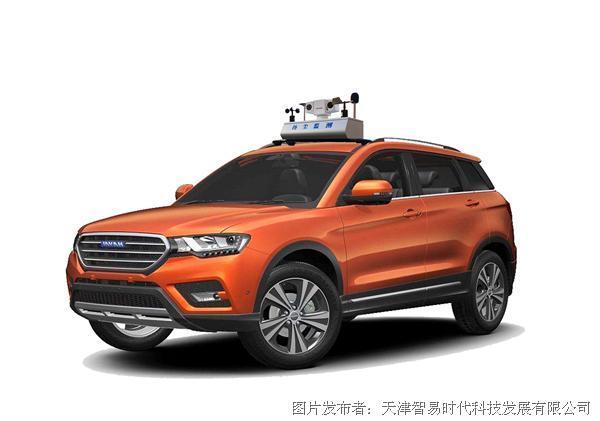 智易 ZWIN-YCC08环境检测车
