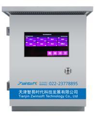 智易ZWIN-AQMS06-Q微型环境空气质量监测站