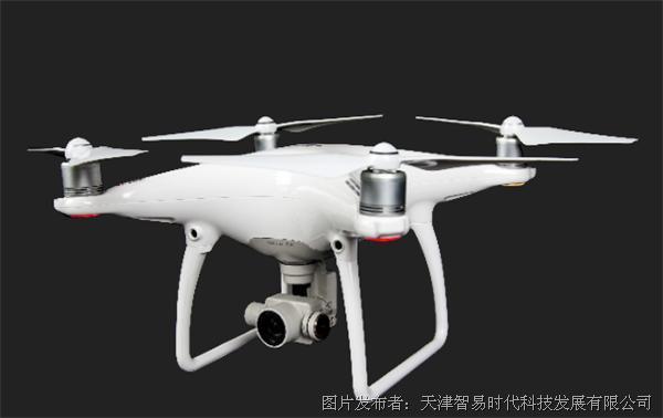 智易 ZWIN-AQMS06-F无人机环境监测仪
