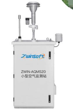 智易ZWIN-AQMS20小型空氣監測站