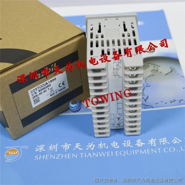 AZBIL日本山武C25TCCUA1000温控器