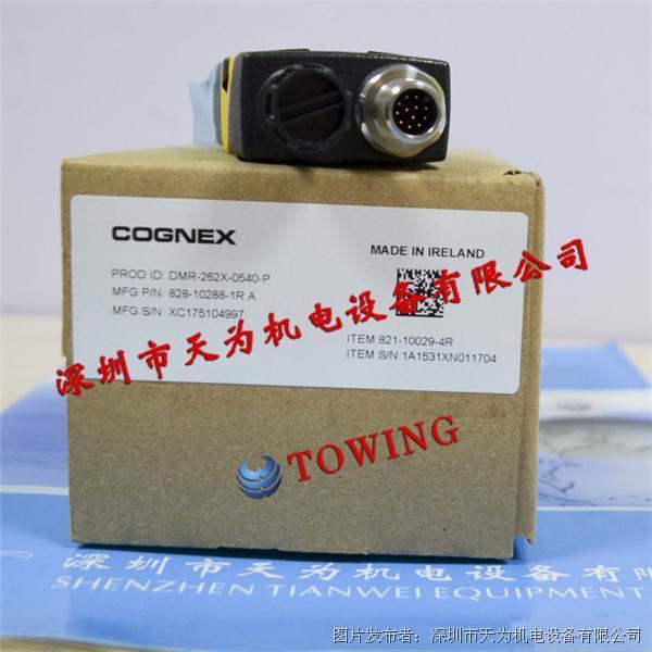 Cognex康耐视DMR-262X-0540-P固定式读码器