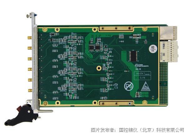 国控精仪PXIe总线高速同步采集卡