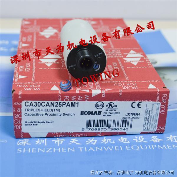 CARLO GAVAZZI瑞士佳乐CA30CAN25PAM1电容接近传感器