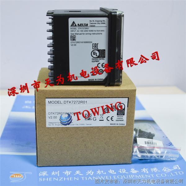 DELTA台湾台达DTK7272R01温度控制器