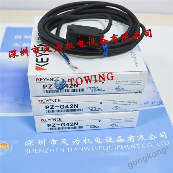 KEYENCE日本基恩士PZ-G42N内置型螺纹传感器