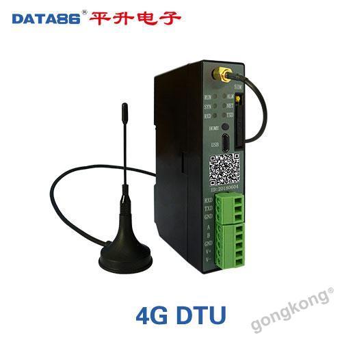 唐山平升 4G DTU、4G全网通DTU、4G dtu终端