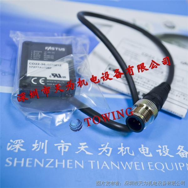 OPTEX日本奥普士CD22-35-485M12激光位移传感器