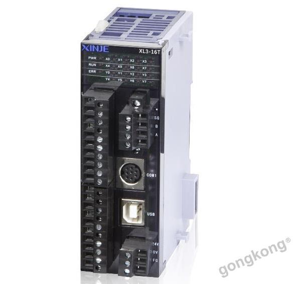 信捷XL3-16R/T薄型PLC