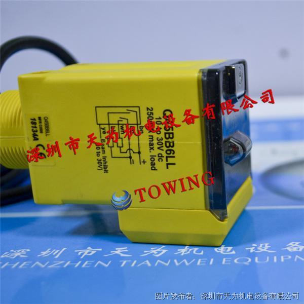 BANNER美国邦纳Q45BB6LL光电传感器